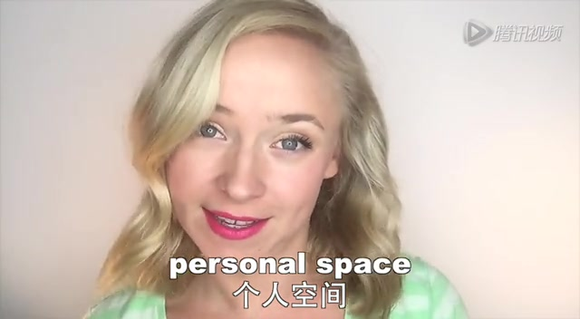 Personal Space! 个人空间!