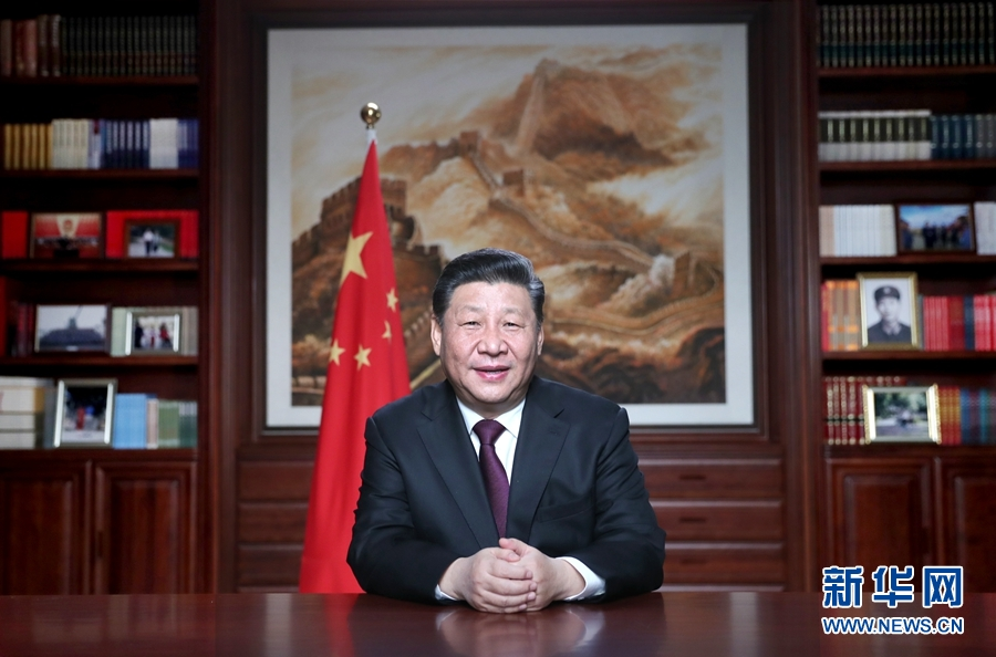 President Xi Jinping delivers a New Year speech in Beijing on December 31, 2018, the eve of the year 2019.