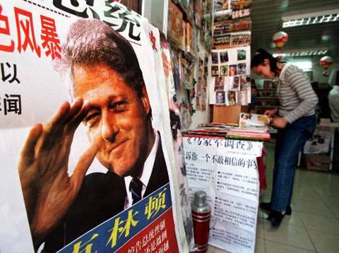 "A poster advertises a book about President Clinton at a Beijing bookstore in May 1998, shortly before he visited China. The poster declares his troubles as the ""number one sex scandal in the world."""