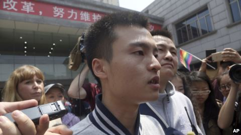 china rules against gay marriage 中国首例同性婚姻权利案败诉