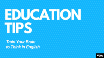 Train Your Brain to Think in English